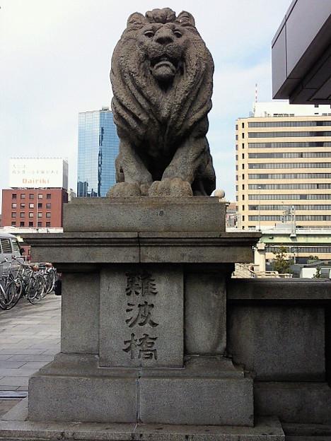 難波橋(1)