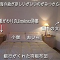 Photos: 2311_bedroom