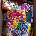 Photos: きゃー物質来た!バームクーヘン!!(^^)