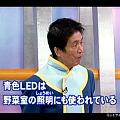 Photos: 12_野菜室のLED