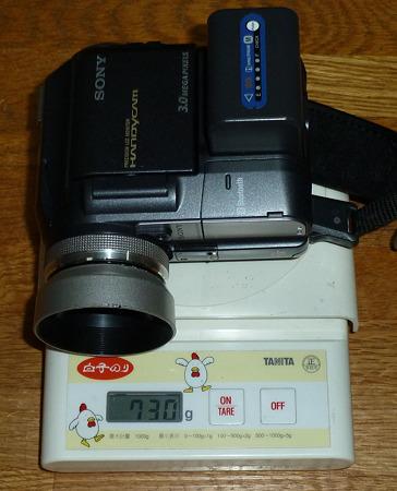 DCR-PC300 730g