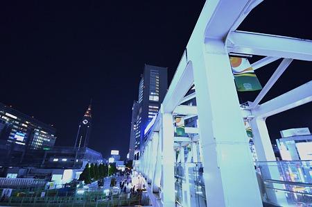 新宿~Blue