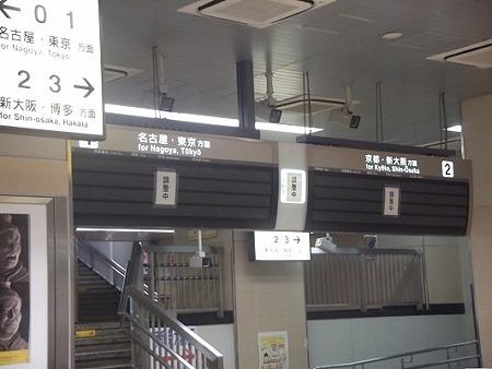 115-岐阜羽島2