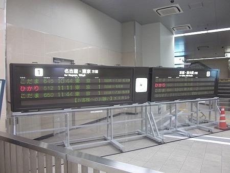 115-岐阜羽島1