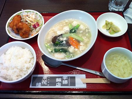3/21 昼食 北京厨房京花楼 日替わりランチ