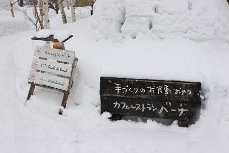 2011_02_26_3269