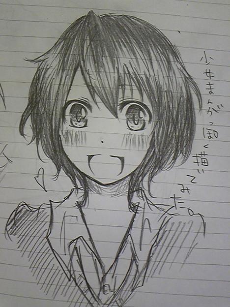 少女漫画っぽい絵描いてみたっ!