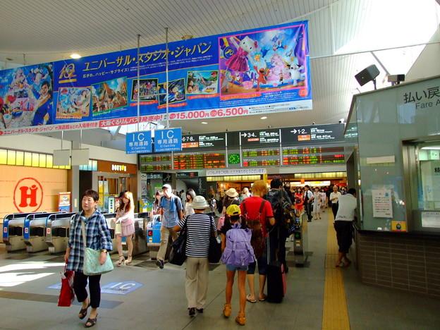 岡山駅改札