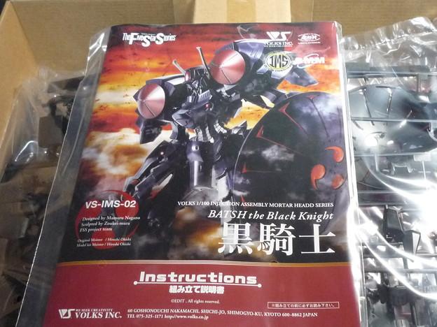 黒騎士_002