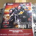 Photos: 黒騎士_002
