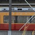Photos: 2009_0412_102534  テレビカー
