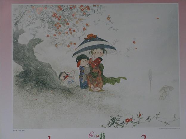 中島潔の画像 p1_32