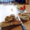 Photos: 薩摩芋バゲット