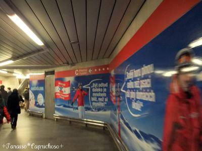 プラハの地下鉄構内