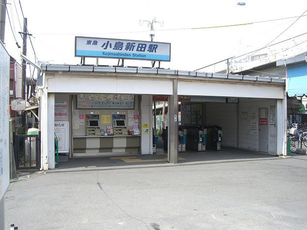 r2959_小島新田駅_神奈川県川崎市_京急