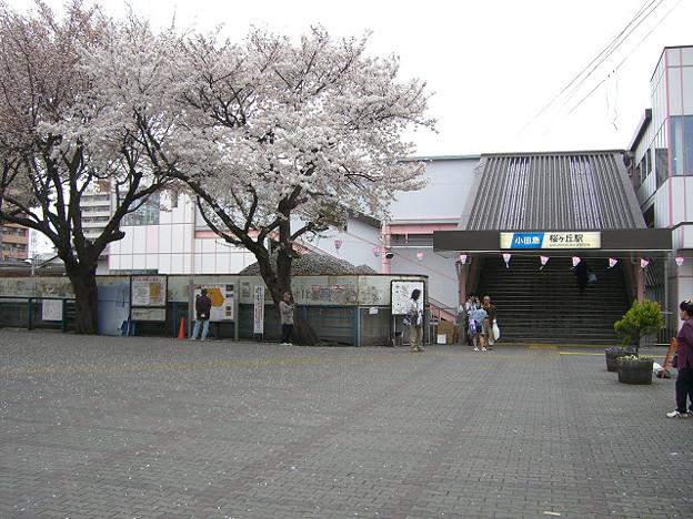 r2979_桜ヶ丘駅西口_神奈川県大和市_小田急