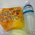 沖縄の軽食