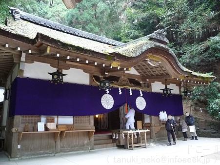 111229-三輪山 大神神社 (20)