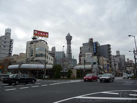 120306-通天閣 (1)