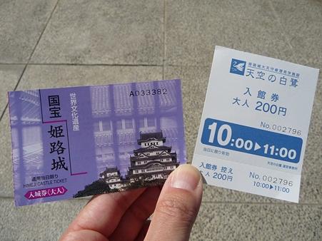 110417-姫路城 (24)
