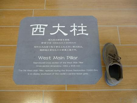 110417-姫路城 (89)