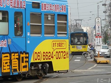 110416-阪堺電車 (7)