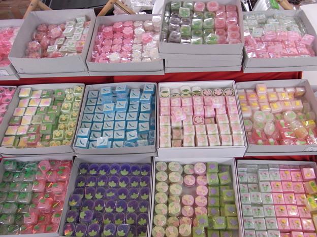 Photos: 京半生菓子98