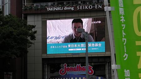 渋谷 原発やめろデモ 20110507 (25)