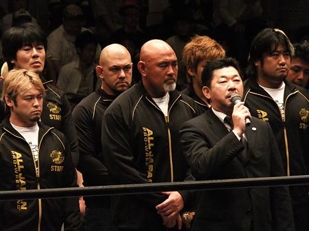 全日本プロレス 後楽園ホール 20110712 (1)