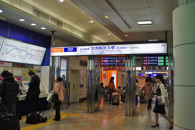 フロアマップ | 成田国際空港公式WEBサイト
