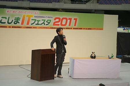20111204_120412-raw