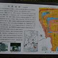写真: 日野城(中野城)跡解説