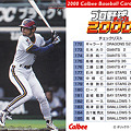 Photos: プロ野球チップス2000C-15チェックリスト(イチロー)