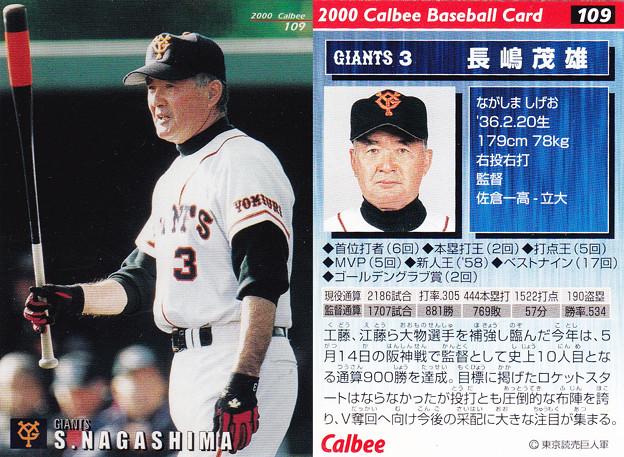 プロ野球チップス2000No.109長嶋茂雄(読売ジャイアンツ)