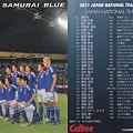 Photos: 日本代表チップス2011C-01チェックリスト(レギュラーカード)