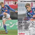 Photos: 日本代表チップス2011GS-04本田圭佑(CSKAモスクワ)