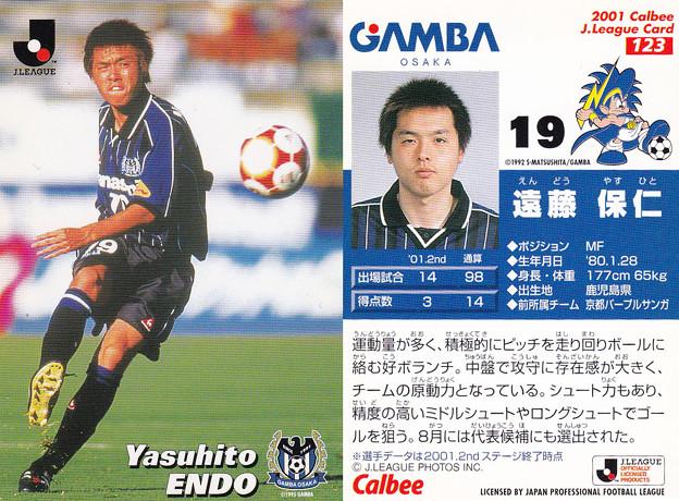 Jリーグチップス2001No.123遠藤保仁(ガンバ大阪)
