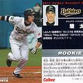 写真: プロ野球チップス2011No.102駿太(オリックスバファローズ)