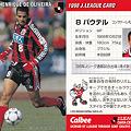 Photos: Jリーグチップス1998No.109バウテル(コンサドーレ札幌)