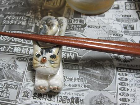 ブルーさん作・ナナちゃんの箸置き