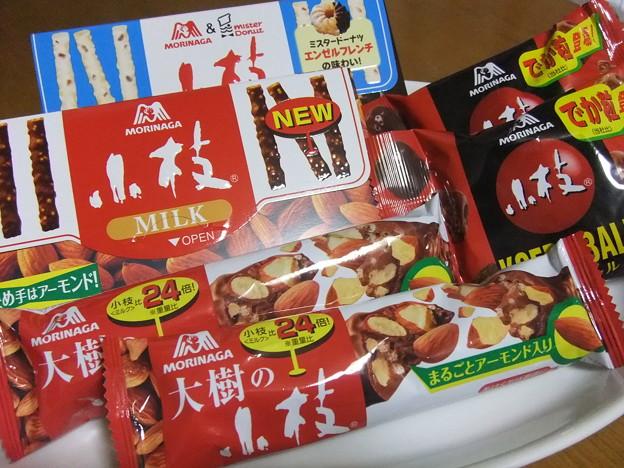 森永製菓 小枝パーリー!