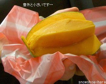 スリランカのマンゴー