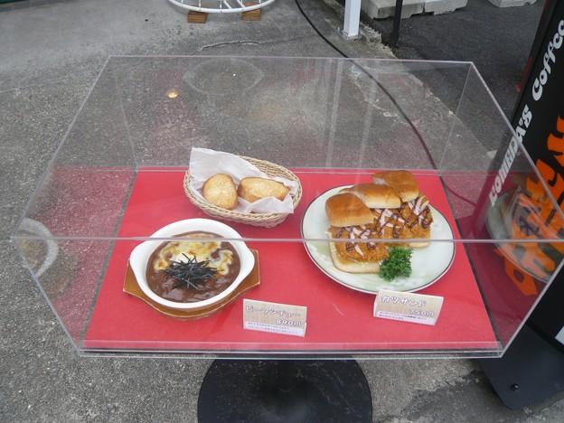 P1260194コメダ珈琲店