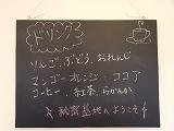 ちゃこtama24年1月 (4)