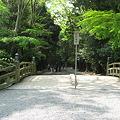 写真: 伊勢神宮 火除橋