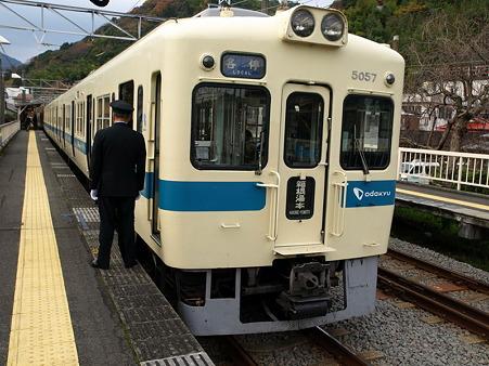 入生田駅1