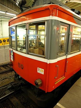 箱根湯本駅7