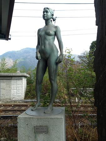 彫刻の森駅10