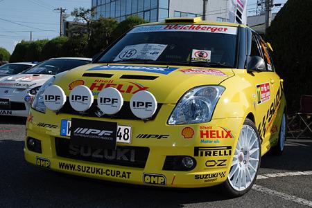 fan2009_no2