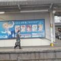 Photos: 田端駅でこんな広告出てるな...